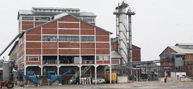 <center> Kastamonu Şeker Fabrikası </center><center><font color='blue'>280 BİN TON PANCAR İŞLENECEK </font></center>